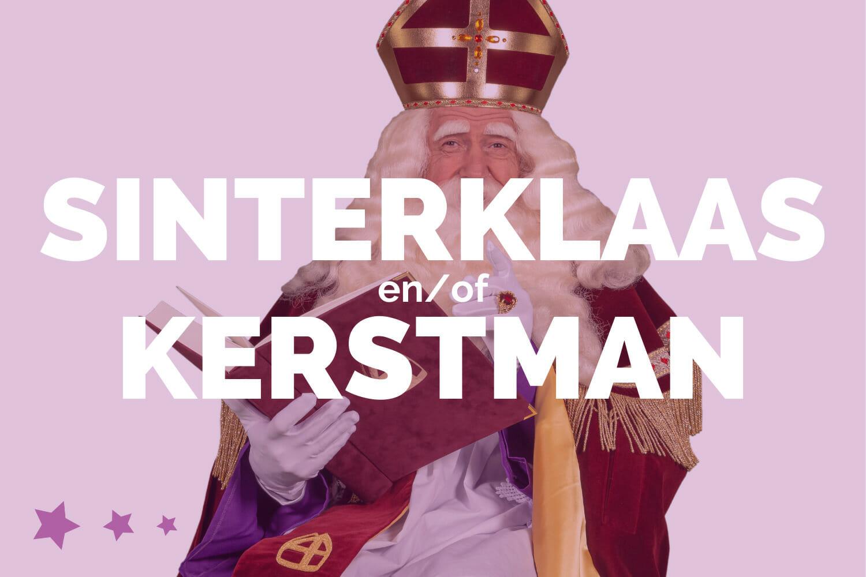 Vacature - Sinterklaas en Kerstman